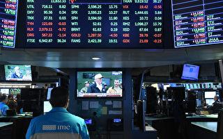 投资人近关情怯 美股成交量创七个月新低