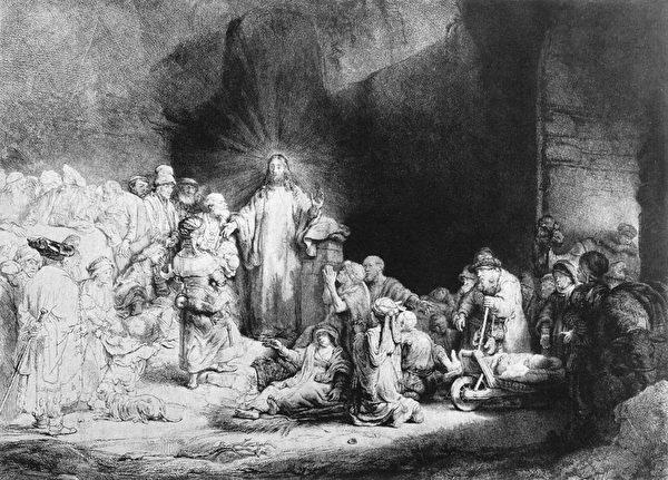 伦勃朗,《耶稣治病》