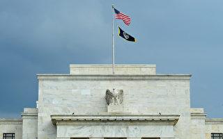 Fed高官:今年可能升息一次或凍漲