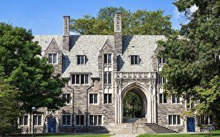 美国越来越多顶尖大学拒绝华为资助