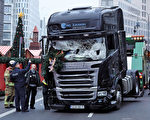 疑團重重 德國調查柏林恐襲案主犯朋友