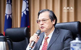 簽和平協議須公投 陸委會:為吳敦義修法