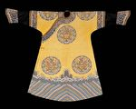 清代缂丝团龙纹袍,美国明尼阿波利斯艺术研究所藏。(公有领域)