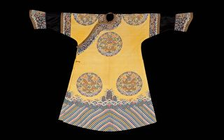 清代緙絲團龍紋袍,美國明尼阿波利斯藝術研究所藏。(公有領域)