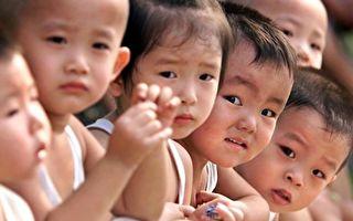 洗腦從娃娃抓起 學者:中共政權走到末路
