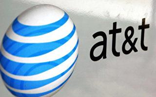 美國上訴法院週二批准電信通訊巨頭AT&T併購時代華納(Time Warner)。(Tim Boyle/Getty Images)