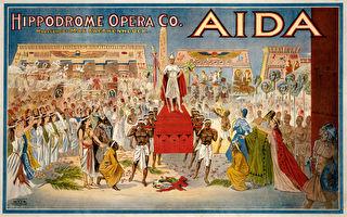 威尔第和歌剧《阿依达》
