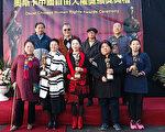 """""""奥斯卡中国自由人权奖""""在洛杉矶颁发"""