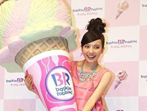 日本女星Becky資料照。 (Sports Nippon/Getty Images)