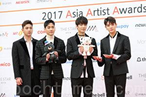 "NU'EST W出席""2017 Asia Artist Awards""亚洲明星盛典颁奖典礼资料照。(全景林/大纪元)"