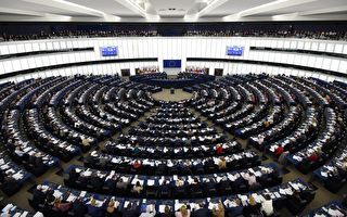 劍指中共 歐盟加強外企投資審核