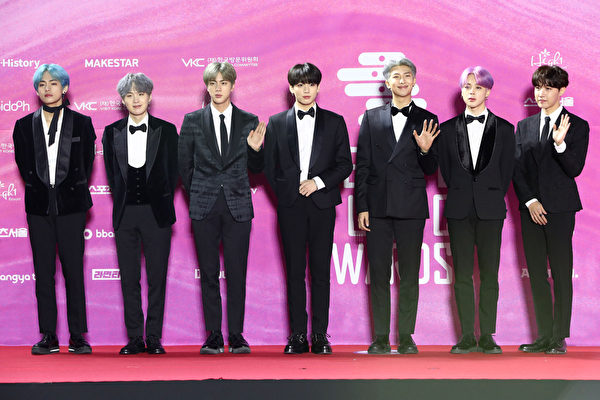 BTS attend the Seoul Music Awards