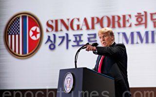 川普:不認為金正恩會干預美國總統大選