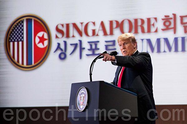 川普:不认为金正恩会干预美国总统大选