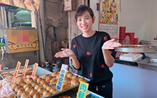 藝人米可白過年期間回娘家,再度現身位於鹿港老街的自家餅舖。