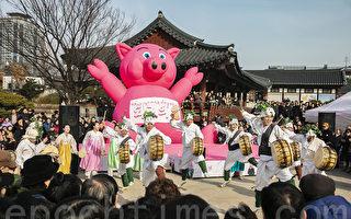 組圖:首爾民眾體驗傳統習俗 喜迎豬年