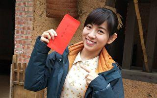 新八点档《生生世世》剧组开工,米可白开心领红包。