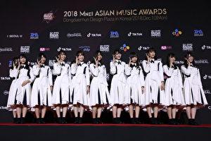 日本女团平假名榉坂46(改名为日向坂46)出席2018 MAMA资料照。(Chung Sung-Jun/Getty Images)