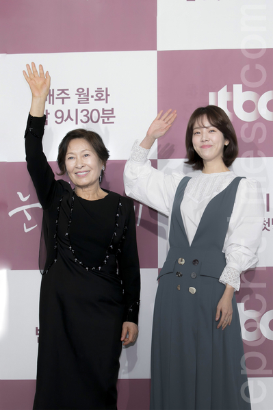 Kim Hye Ja and Han Ji-min
