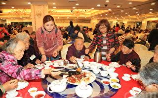 香港逾六千長者 共慶「 人日千歲宴 」
