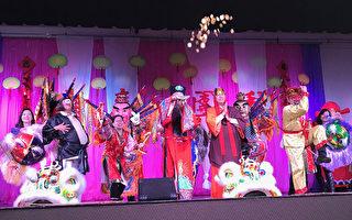 舊金山灣區僑胞相聚歡度中華民國108年新春團拜
