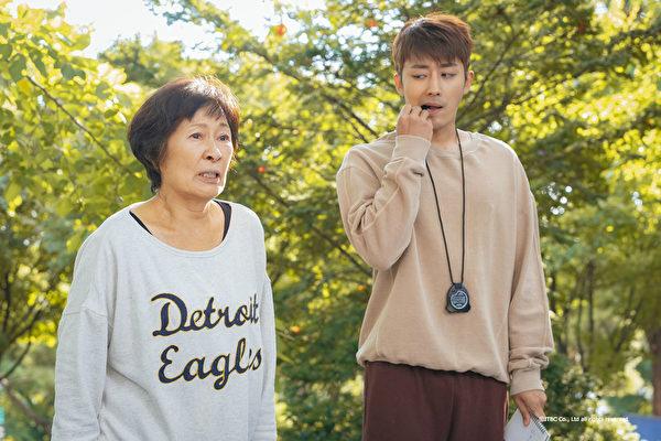 Son Ho Jun and Kim Hye Ja