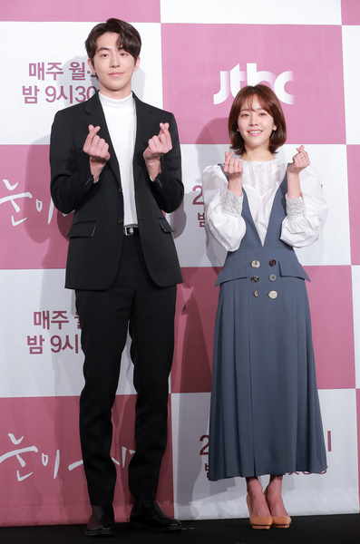 Nam Joo Hyuk and Han Ji-min