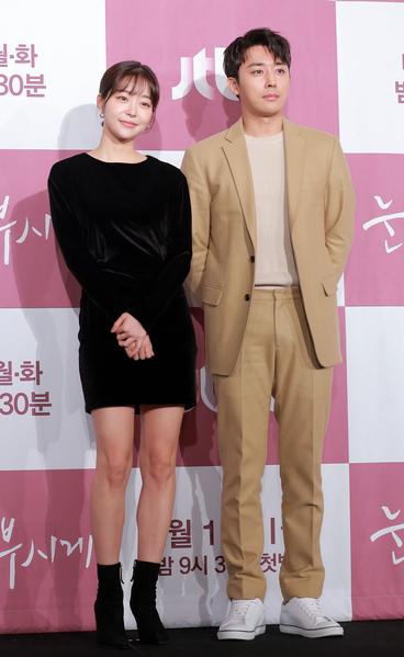 Kim Ga Eun and Son Ho Jun