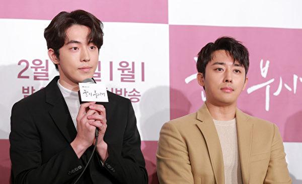 Nam Joo Hyuk and Son Ho Jun