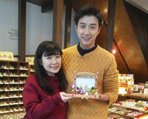 江宏傑(右)、福原愛(左)赴北海道錄製首部旅遊實境節目