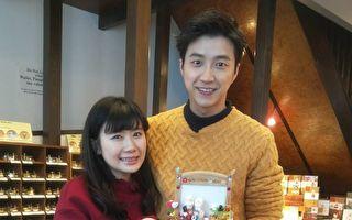 江宏杰(右)、福原爱(左)赴北海道录制首部旅游实境节目
