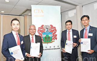 香港稅務學會料今年盈餘約500億