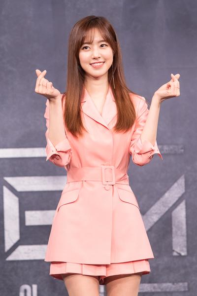 Jin Se-yeon, JIN SE YUN