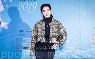 艺人小娴(黄瑜娴)2月13日在台北出席国标舞大赛活动