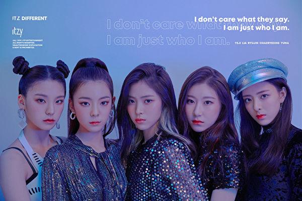 JYP娱乐新人女团ITZY今日在台湾发行出道数位单曲《IT'z Different》。(环球唱片提供)