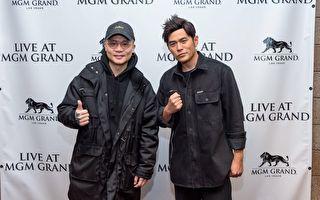 萧秉治(左)到拉斯维加斯看偶像周杰伦(右)的演唱会。