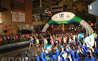 6.4万人竞跑马拉松 选手齐破渣马大会纪录