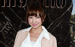 篠田麻里子宣布结婚 16日已嫁圈外人