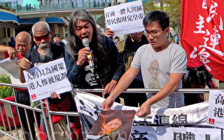 政党抗议大湾区规划宣讲会