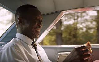 《幸福绿皮书》迎战奥斯卡 最佳影片呼声高