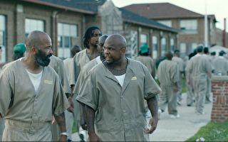 《自由在门外》将播 全片在监狱实景拍摄