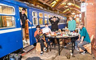 《EXO的爬梯子世界旅行第二季》近期在台湾热播