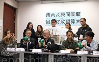 香港預算案派糖措施基層受惠少