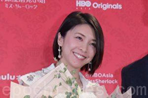 竹內結子出席《神探夏洛克小姐》記者會資料照。(黃宗茂/大紀元)