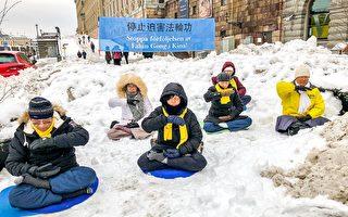 冰天雪地 瑞典法輪功學員傳真相 感動民眾