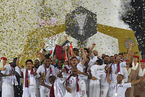 2019亞洲盃足球賽:卡塔爾奪冠