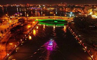 组图:台南运河新玩法 金色流域游船趣
