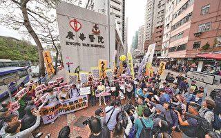 香港千人游行促削单程证缓医护压力