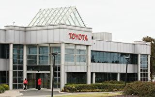 丰田澳洲分公司遭黑客攻击