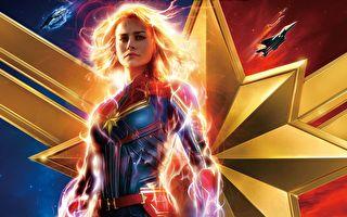 《驚奇隊長》預售票房亮眼 超級英雄之冠